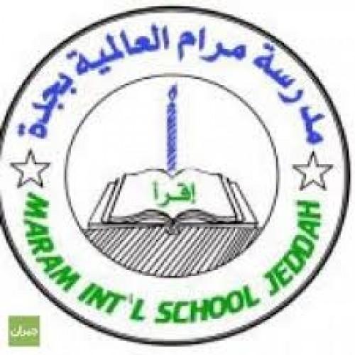 وظائف تعليمية للنساء في جدة