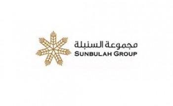 مجموعة السنبلة تعلن عن توفر وظائف شاغرة في مدينة جدة