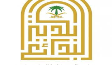 بلدية محافظة البدائع عن توافر عدد 4 وظائف شاغرة للجنسين