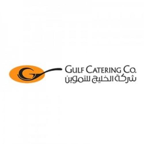 شركة الخليج للتموين توفر وظيفة شاغرة للجنسين الراتب 5,591ريال