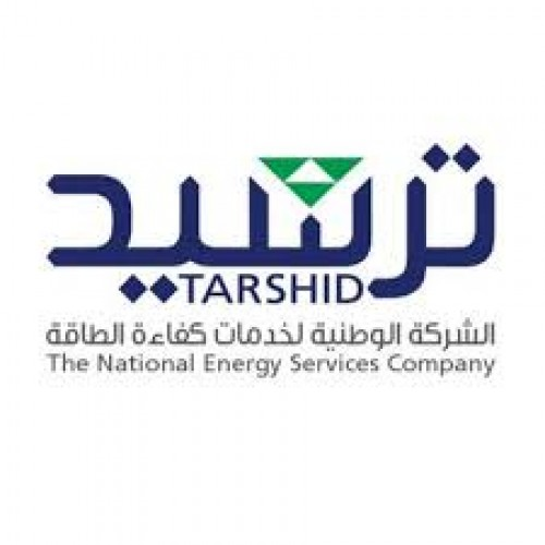 الشركة الوطنية لخدمات كفاءة الطاقة ترشيد توفر وظيفة شاغرة في مدينة الرياض