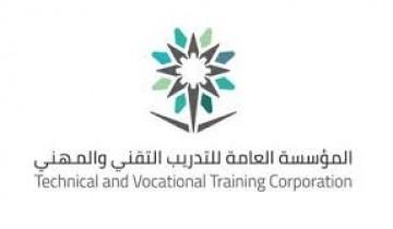 كلية السياحة بالمدينة المنورة تعلن عن إقامة ملتقى التوظيف وتوفر عدد من الفرص الوظيفية للمتدربين والخريجين.