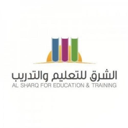 مدارس ومعاهد الشرق الأهلية توفر وظيفة إدارية الراتب 8,000ريال