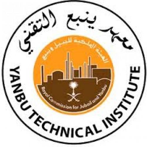 برنامج  Certified International Procurement Professional (CIPP) في معهد ينبع التقني