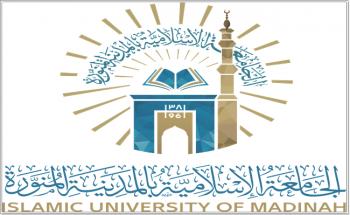 الجامعة الإسلامية تعلن بدء التسجيل في برنامج الماجستير المهني في المختبرات الصناعية