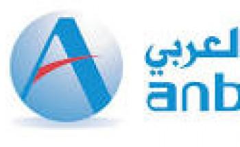 البنك العربي فرص تدريب ضمن برنامج تمهير لخريجي وخريجات