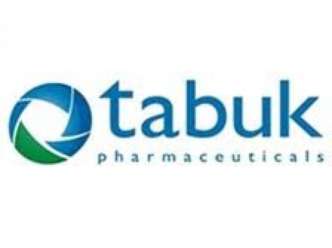 شركة تبوك للصناعات الدوائية تعلن عن توفر وظائف شاغرة فى مدينة تبوك