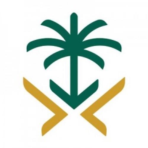 الهيئة العامة للزكاة والدخل توفر وظائف قيادية وإدارية شاعرة