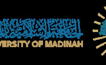 الجامعة الإسلامية تعلن فتح باب القبول في 52 برنامجاً للدراسات العليا