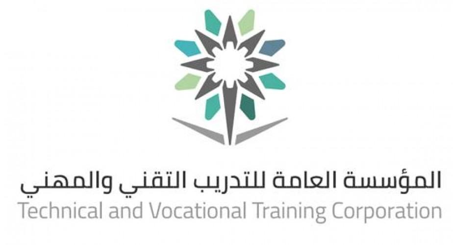 التدريب التقني يعلن بدء التقديم على برنامج اللغة الإنجليزية المكثفة