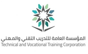الكليات التقنية العالمية تعلن فتح باب القبول للفصل الدراسي الثاني