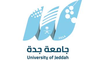 جامعة جدة تعلن عن توفر (37) وظيفة على بند التشغيل المباشر