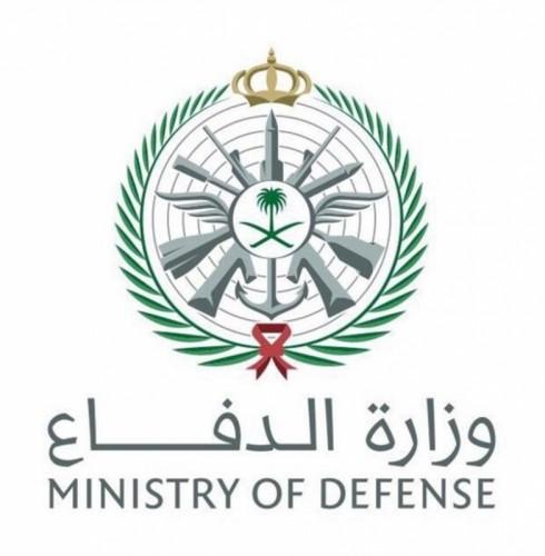 وزارة الدفاع توفر 73 وظيفة شاغرة للجنسين في عدة تخصصات