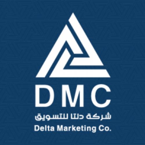 شركة دلتا للتسويق توفروظيفةشاغرة الراتب الشهري 9,275ريال