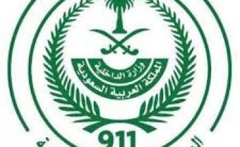 نتائج القبول النهائي لطالبي الإلتحاق بالخدمة العسكرية بالمركز الوطني للعمليات الأمنية 911 برتبة (وكيل رقيب , عريف , جندي أول , جندي)