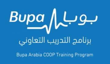 شركة بوبا العربية تعلن برنامج التدريب التعاوني 2020