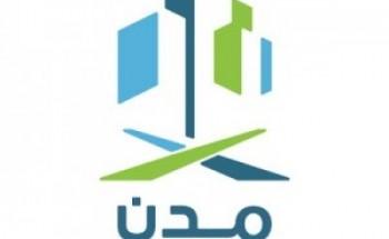 الهيئة السعودية للمدن الصناعية ومناطق التقنيةتوفر وظيفة شاغرة
