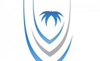 مستشفى الملك عبدالله بن عبدالعزيز الجامعي توفر وظيفة إدارية شاغرة