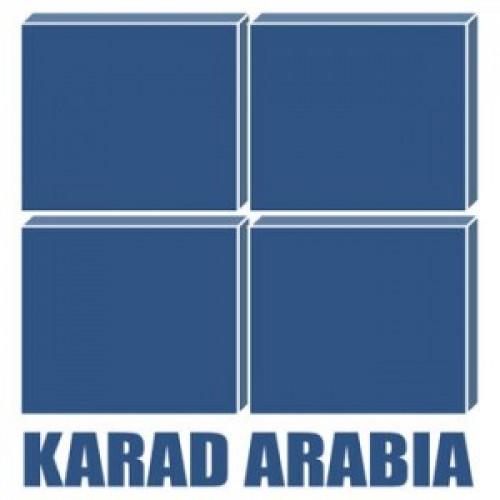 شركة كراد العربية توفر وظيفة إدارية شاغرة الراتب الشهري5,500ريال