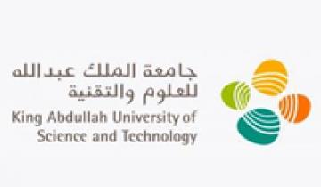 جامعة الملك عبدالله للعلوم والتقنية تعلن عن توفر وظيفةشاغرة