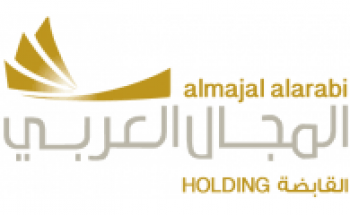 مجموعة المجال العربي القابضة توفر وظيفة إدارية شاغرة لحملة الثانوية العامة الراتب 5,535 ريال