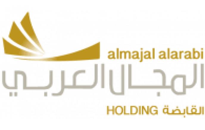 مجموعة المجال العربي القابضة توفروظيفة شاغرة الراتب الشهري 4,500 ريال