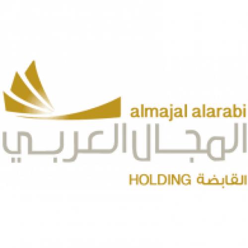 مجموعة المجال العربي القابضة توفر وظيفة شاغرة الراتب 5,500ريال