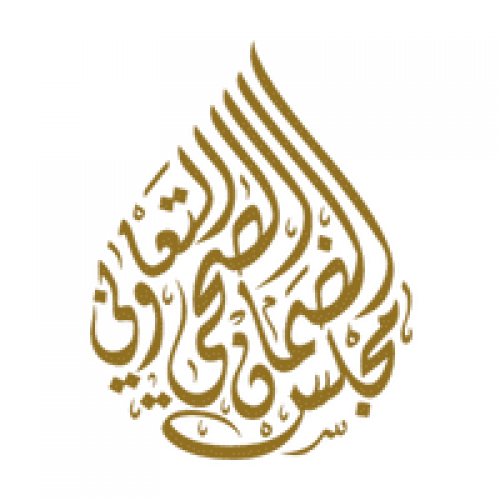 مجلس الضمان الصحي التعاوني يوفر وظيفة قيادية إدارية