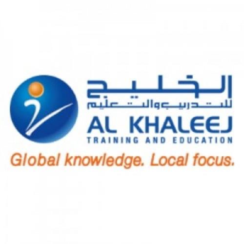 شركة الخليج للتدريب والتعليمتوفر وظائف للنساء لحملة الثانوية العامة الراتب 4,000ريال