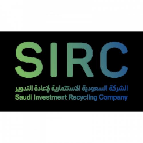 الشركة السعودية الاستثمارية لإعادة التدويرتوفر وظيفة شاغرة