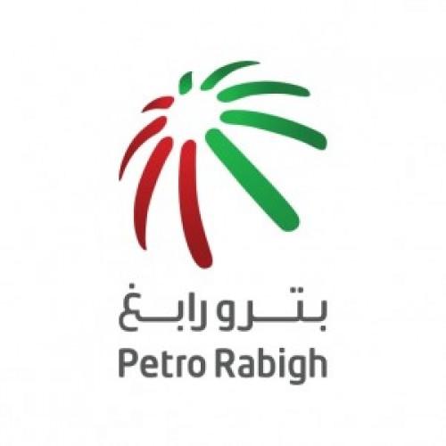 شركة بترو رابغ للتكرير والبتروكيماويات توفر وظائف هندسية شاغرة