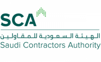 الهيئة السعودية للمقاولين توفر وظائف شاغرة ولا يشترط الخبرة