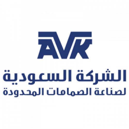 الشركة السعودية لصناعة الصمامات توفر وظيفة نسائية راتب 6,800ريال
