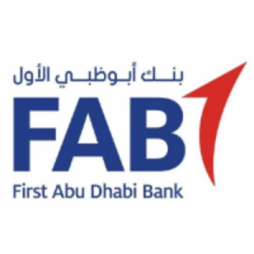 بنك أبو ظبي الأول يوفر وظيفة إدارية شاغرة
