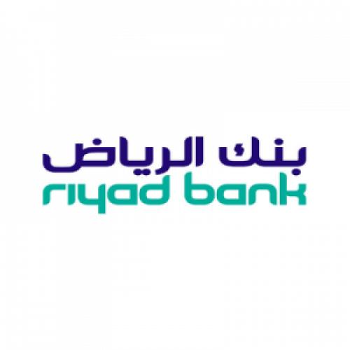 بنك الرياض يوفر وظيفة إدارية شاغرة