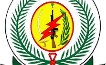 نتائج القبول النهائي للمتقدمين على الوظائف العسكرية (جندي أمن، جندي أول أمن)