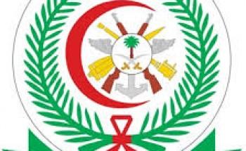 الخدمات الطبية للقوات المسلحة توفر وظائف شاغرة لحملة الدبلوم فما فوق