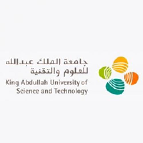 جامعة الملك عبدالله للعلوم والتقنية توفر وظيفة إدارية شاغرة