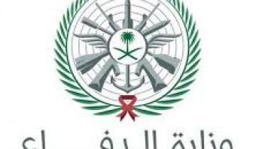 وزارة الدفاع تعلن موعد فتح باب التجنيد الموحد