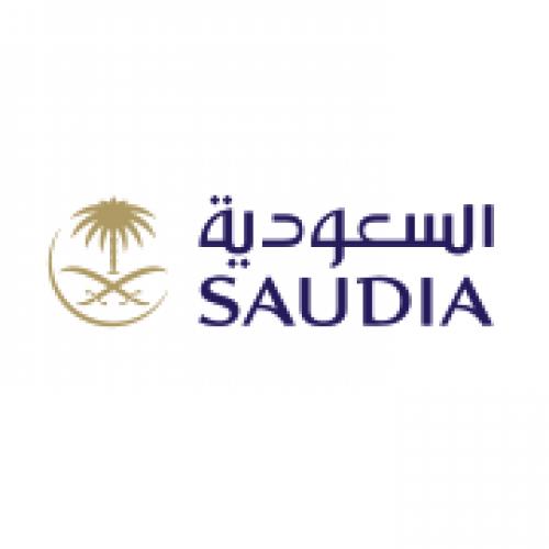 شركة الخطوط الجوية السعودية توفر وظيفة شاغرة