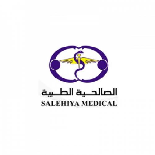 شركة الصالحية الطبية تعلن عن توفر وظيفة شاغرة الراتب 10,000 ريال