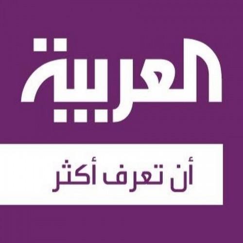 دعوة للمبدعين والموهوبين للعمل بقناة العربية والحدث ومنصاتها على مواقع التواصل