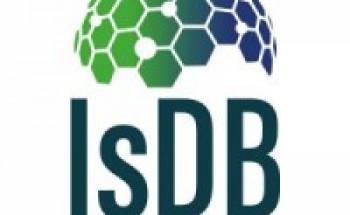 البنك الإسلامي للتنمية يعلن عن توفر وظيفة شاغرة بجدة