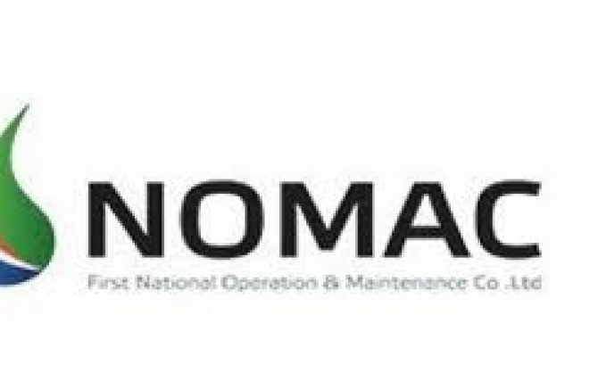 شركة نوماك تعلن عن وظائف إدارية و فنية و هندسية شاغرة