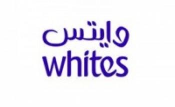 شركة وايتس لمنتجات التجميل توفر وظيفة شاغرة بالرياض