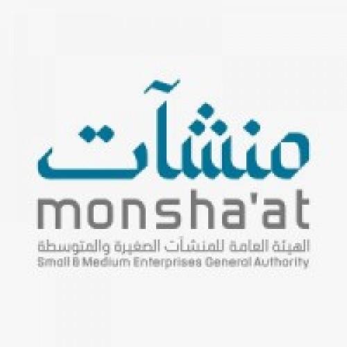 الهيئة العامة للمنشآت الصغيرة والمتوسطة   منشآت توفر وظائف شاغرة في الرياض