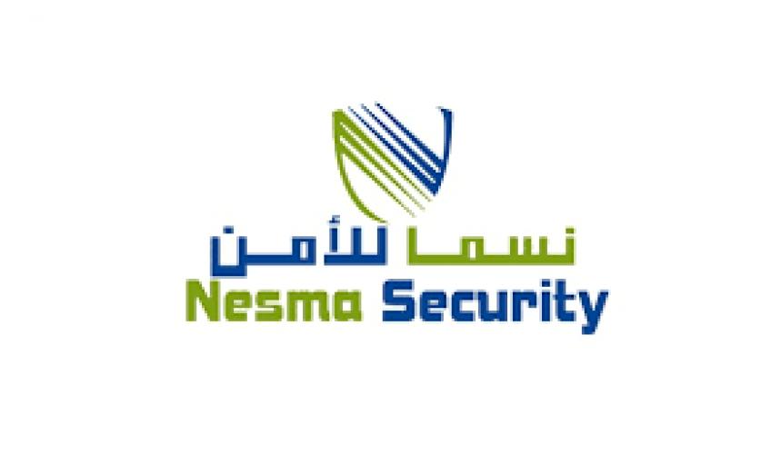 شركة نسما للحراسات الأمنية توفر وظيفة شاغرة بالخبر الراتب 8,500 ريال