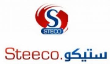 شركة سليمان ناصر التركي للمقاولات توفر وظيفة شاغرة بالرياض الراتب 5,000 ريال