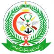 الخدمات الطبية للقوات المسلحة توفر 128 وظيفة شاغرة للجنسين