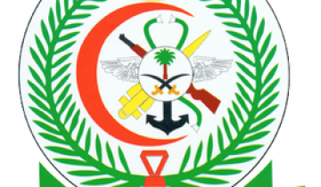 الإدارة العامة للخدمات الطبية للقوات المسلحة توفر 43 وظيفة شاغرة للجنسين